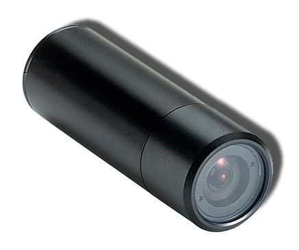 Внешний вид стандартной цилиндрической уличной видеокамеры без кронштейна
