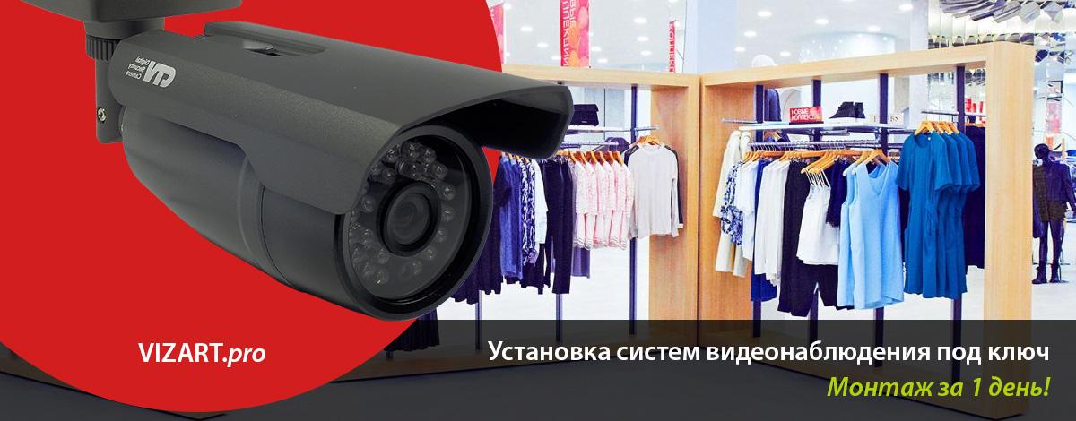 Веб камеры с wifi купить к компьютеру